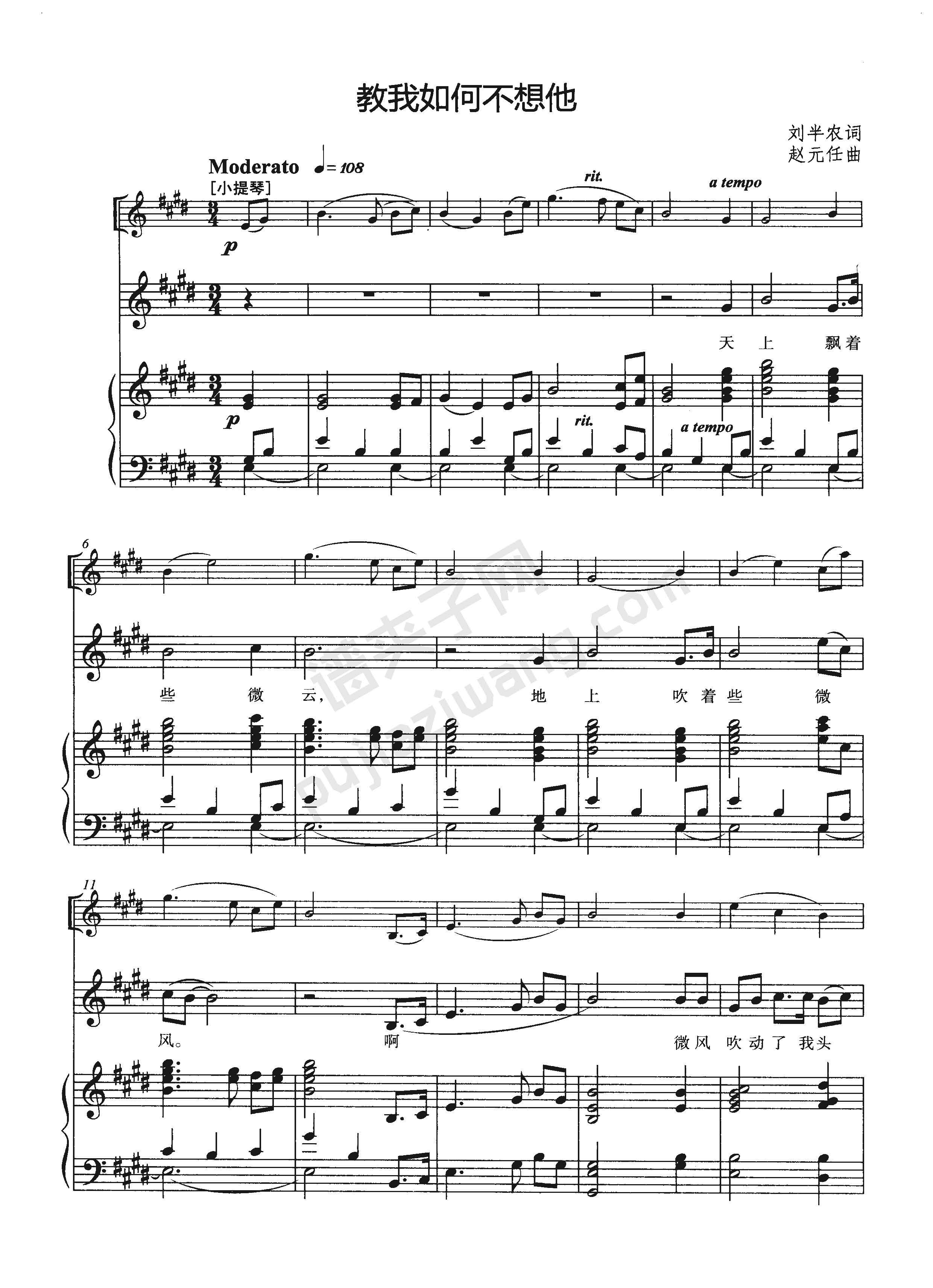 法国号儿歌曲谱