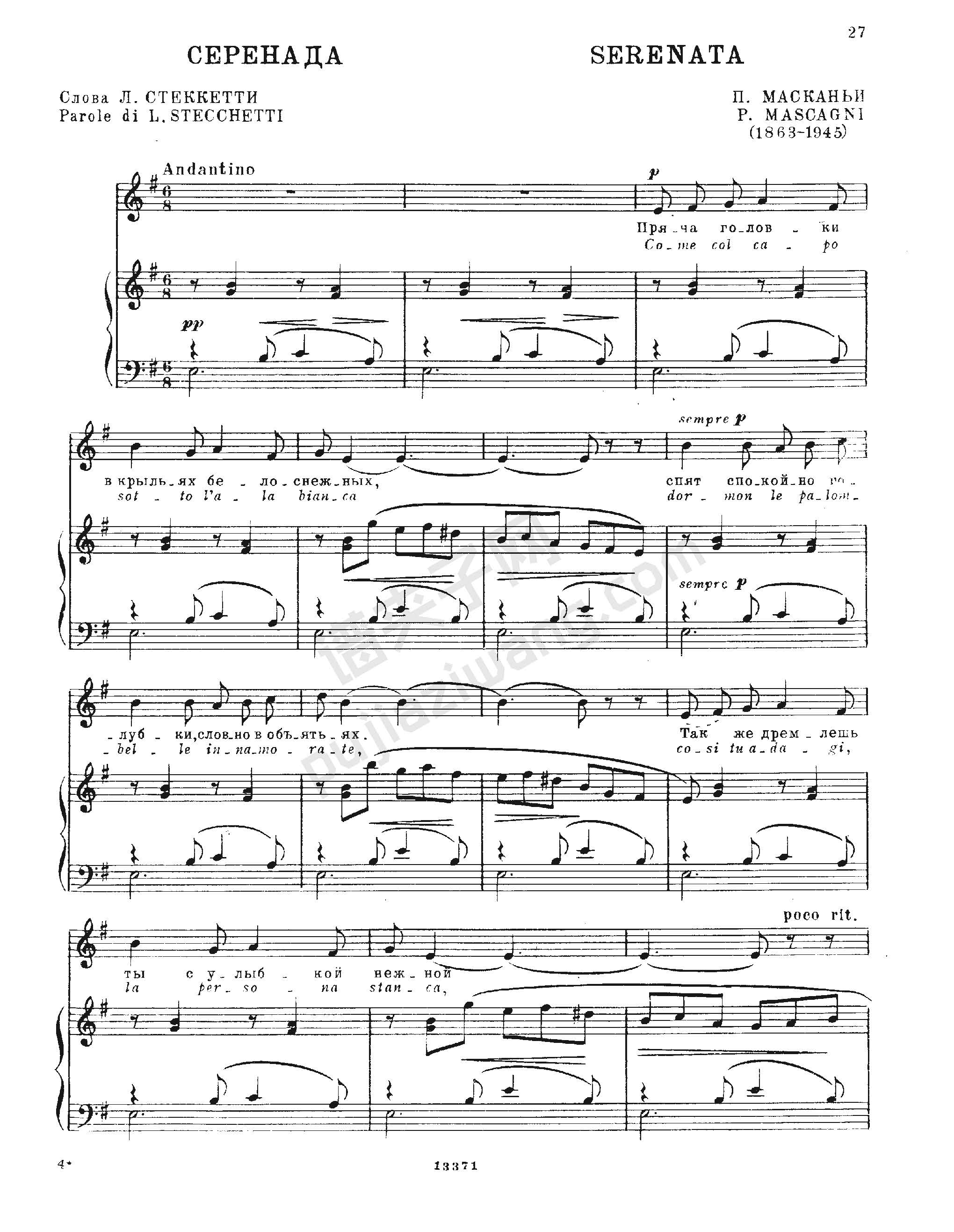 Pages from Mascagni - Serenata.jpg